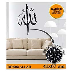 Kadife Duvar Sticker Allah (Siyah) - 875 Adet Kristal Taş