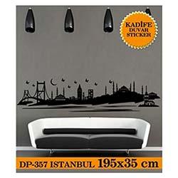 Kadife Duvar Sticker İstanbul (Siyah) - 195x35 cm