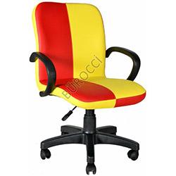 Bürocci Taraftar Çalışma Koltuğu - Sarı / Kırmızı