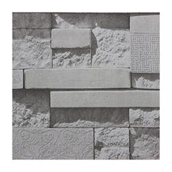 Exclusive 9250 Duvar Kağıdı (5 m²)