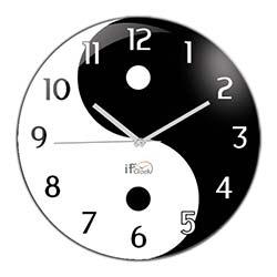 iF Clock P1 Duvar Saati - 30 cm