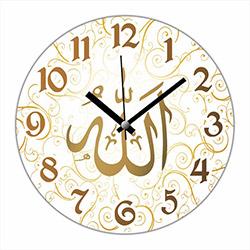 İf Clock DN4 Duvar Saati