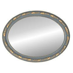 Ora Dekor Varak H.002 Ayna Çerçevesi - 81x62 cm