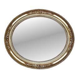 Ora Dekor Varak N042 Ayna Çerçevesi - 50x58 cm