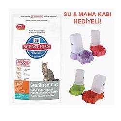 Hills Young Adult Sterilised Tuna Kısırlaştırılmış Ton Balıklı Yetişkin Kedi Maması - 3.5 Kg