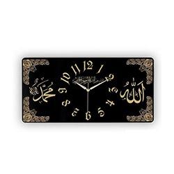 Galaxy Allah Muhammed Desenli Dikey Cam Duvar Saati - 35x50 cm