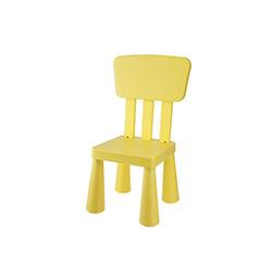 Modüler Mini Sandalye - Sarı