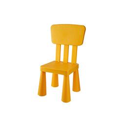 Modüler Mini Sandalye - Turuncu
