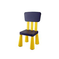 Modüler Mini Sandalye - Sarı / Lacivert