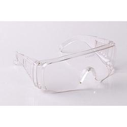 Mega S700 Serisi Güvenlik Gözlüğü - Beyaz