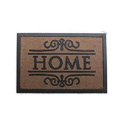Giz Home İz-02 İzmir Home Dikdörtgen Paspas (Kahverengi) - 45x75 cm