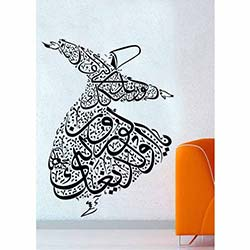 Özgül Duvar Sticker Orta OBS-86 - 52x70 cm