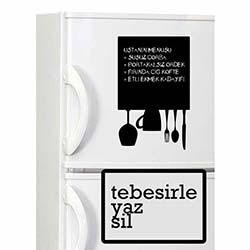 Özgül Yaz-Sil Sticker YSS-5 - 30X48 cm
