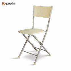 Prado Katlanır Sandalye - Krem