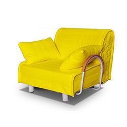 Seray Serdini Yataklı Koltuk - Sarı