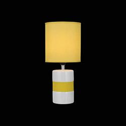 Leylan 06 Masa Lambası - Sarı