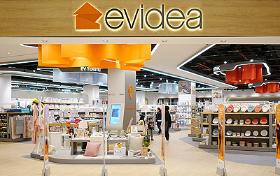 Evidea Metropol AVM Mağaza