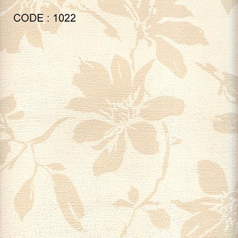 Resim  Halley 1022 Çiçek Bej Emboss Duvar Kağıdı