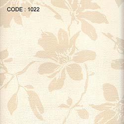 Halley 1022 Çiçek Bej Emboss Duvar Kağıdı