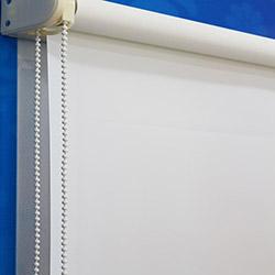 Brillant Stor Perde (Krem) - 80x200 cm