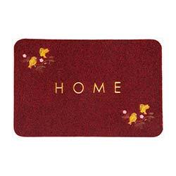 Giz Home Kuş Nakışlı Brode Kapı Paspası (Kırmızı) - 40x60 cm