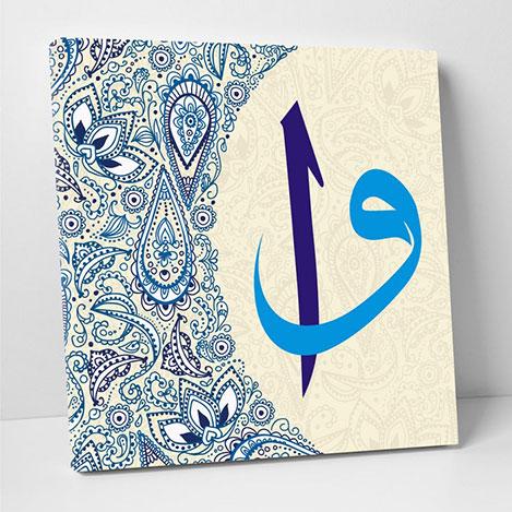 Modacanvas HAT10 Elif Vav Hat Yazılı Kanvas Tablo - 50x50 cm