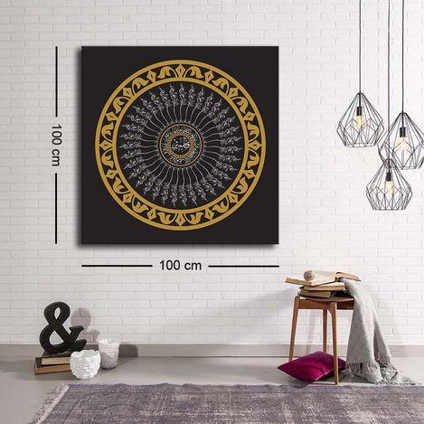 Özgül C-036 Kanvas Tablo - 100x100 cm