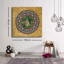 Özgül C-039 Kanvas Tablo - 100x100 cm