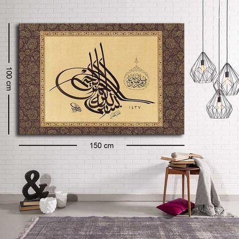 Resim  Özgül C-068 Kanvas Tablo - 100x150 cm