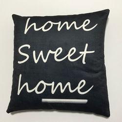 Nevresim Dünyası 3D Home Sweet Kırlent Kılıfı (Siyah) - 43x43 cm