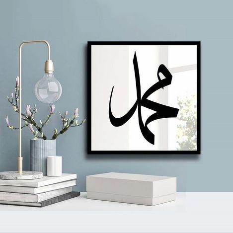 Özgül 3030SA-021 Desenli Dekoratif Ayna