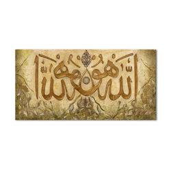 Allah    Kanvas Tablo
