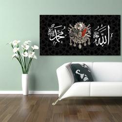 Osmanlı Arması   Kanvas Tablo