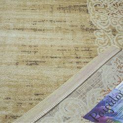 Payidar Capella 1452A 80x150 cm Bej / Krem Prestij Desen Modern Halı