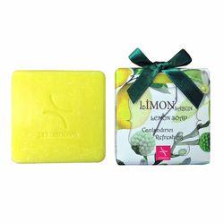 Primanova Limon Özlü Doğal Sabun
