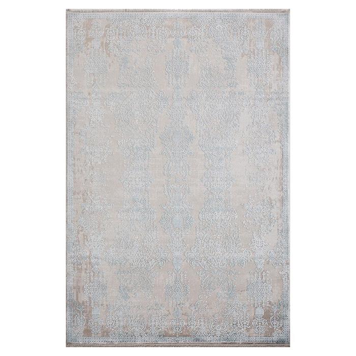 Bahariye Deniz Makine Halısı (Mavi/Gri) - 77x150 cm