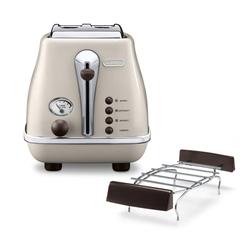 Delonghi CTOV 2103.BG Icona Vintage Ekmek Kızartma Makinesi - Bej / 900 Watt