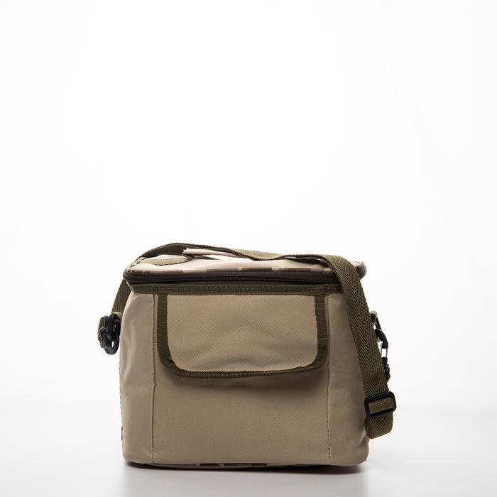 Resim  Kale Midi Cooler Bag