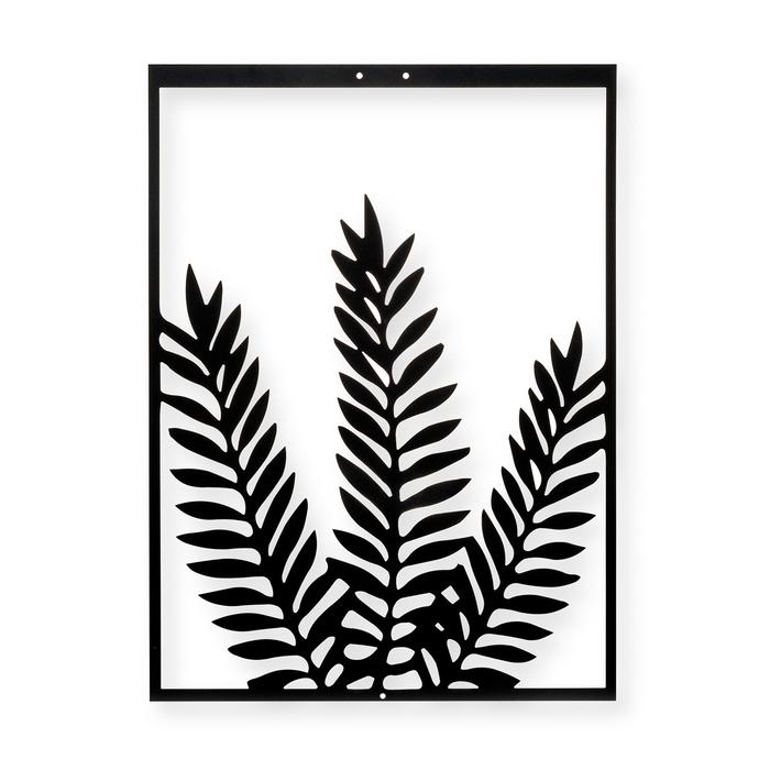 Q-Art Leaf Metal Duvar Panosu - Siyah
