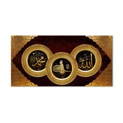Doku Tablo Allah Muhammed ve Tuğra Kanvas Tablo
