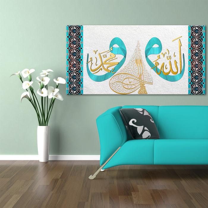 Resim  Doku Tablo Vav-Allah-Muhammed Kanvas Tablo