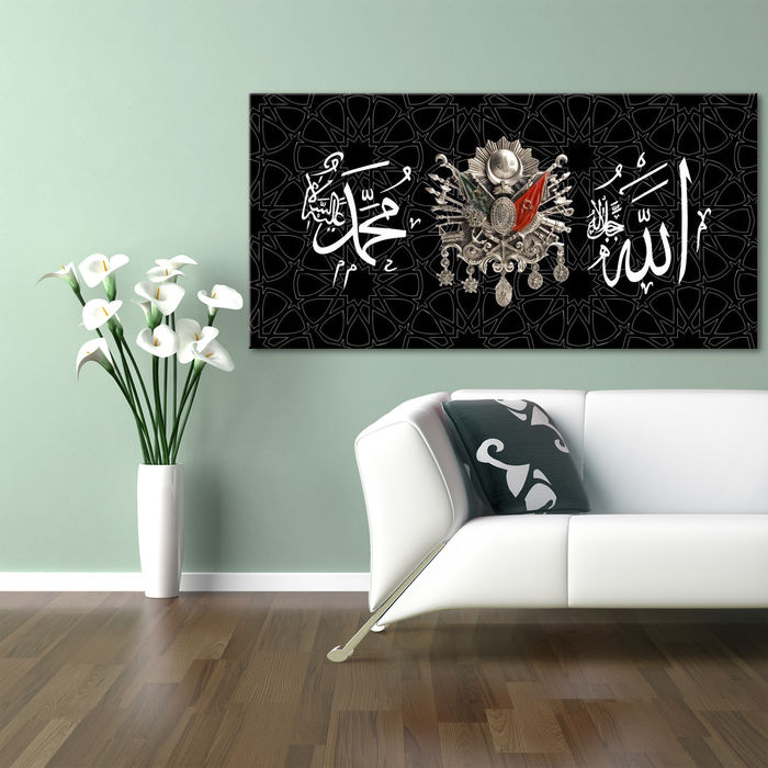 Resim  Doku Tablo Osmanlı Arması  Kanvas Tablo