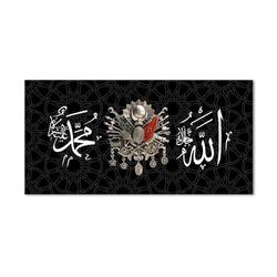 Doku Tablo Osmanlı Arması  Kanvas Tablo