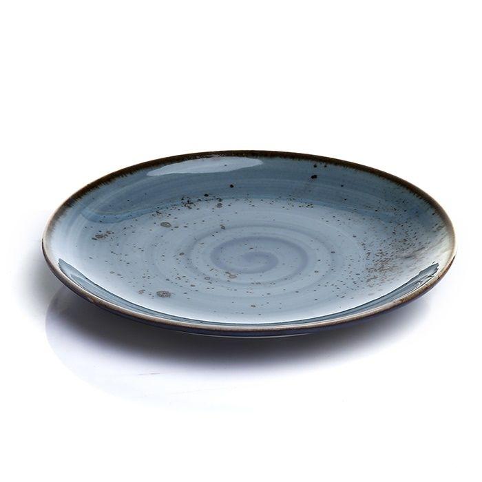 Resim  Tulu Reactive 1 Parça Pasta Tabağı - Reactive Turkuaz / 19 cm