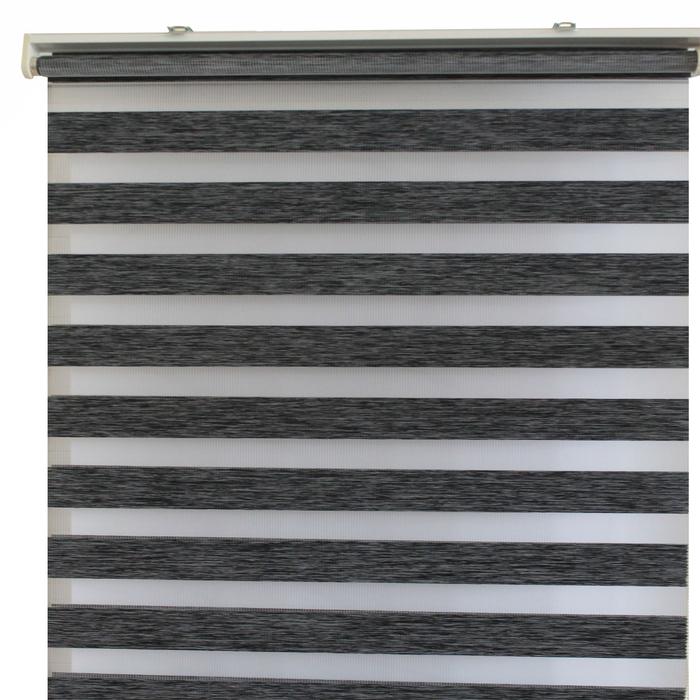 Resim  Gardinia 90-272 Zebra Stor Perde (Antrasit) - 120x200 cm