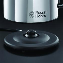 Russell Hobbs 20420-70 Chester Su Isıtıcı Kettle