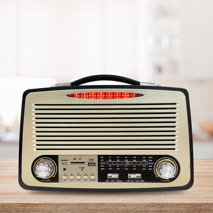 Hometech Bluetooth Bağlantılı Şarj Edilebilir Radyo