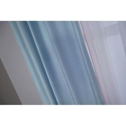 Premier Home 1307 Deco Süet Fon Perde (Mavi) - 140x270 cm
