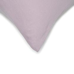 Açelya 2'li Penye Yastık Kılıfı (Mürdüm) - 50x70 cm