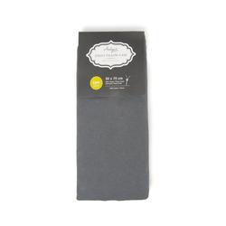 Açelya Penye 2'li Yastık Kılıfı (Antrasit) - 50x70 cm